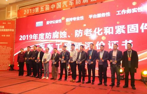 PPG在第五屆中國汽車年會中展示新粉末涂料產品