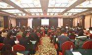 2020年中國塑協分支机构工作会议预备会在京召开