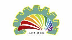 2020中山机械展-2020第二十届中山机床模具及塑胶机械展览会