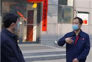 副市长詹鹏一行到沧州明珠检查指导复工复产和疫情防控工作