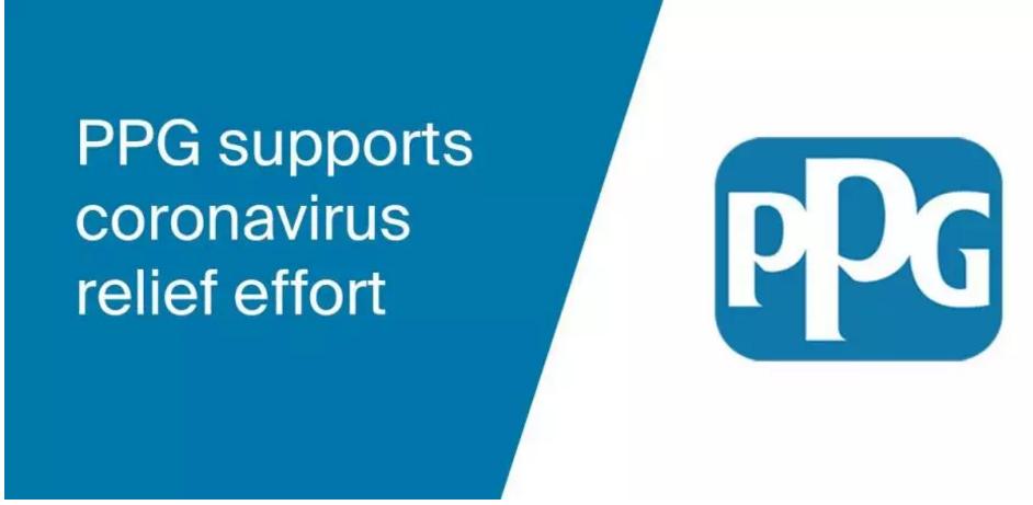 PPG  | 为中国抗击新型冠状病毒疫情捐款