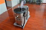 磨砂式移动吸尘器