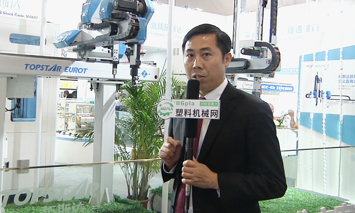 CHINAPLAS 2019:访广东拓斯达营销中心总经理尹建桥先生