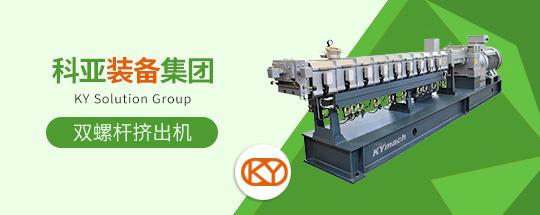 南京科亚化工成套装备有限公司