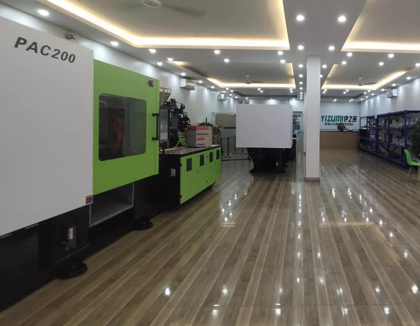 伊之密越南子公司正式開業