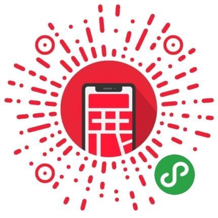 说明: <font class='bjFfcClass' color='red'><font class='bjFfcClass' color='red'><font class='bjFfcClass' color='red'><font class='bjFfcClass' color='red'><font class='bjFfcClass' color='red'><font class='bjFfcClass' color='red'><font class='bjFfcClass' color='red'>微信</font></font></font></font></font></font></font>图片_20200506112408